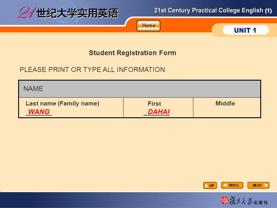 PW2 Student Registration Form PLEASE PRINT OR TYPE ALL INFORMATION