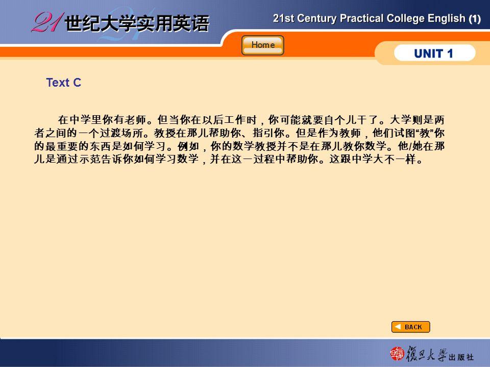 taxtC-2-C Text C.
