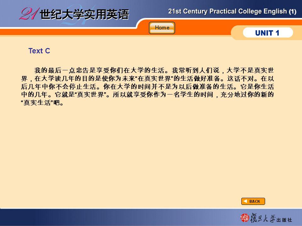 taxtC-4-C Text C.
