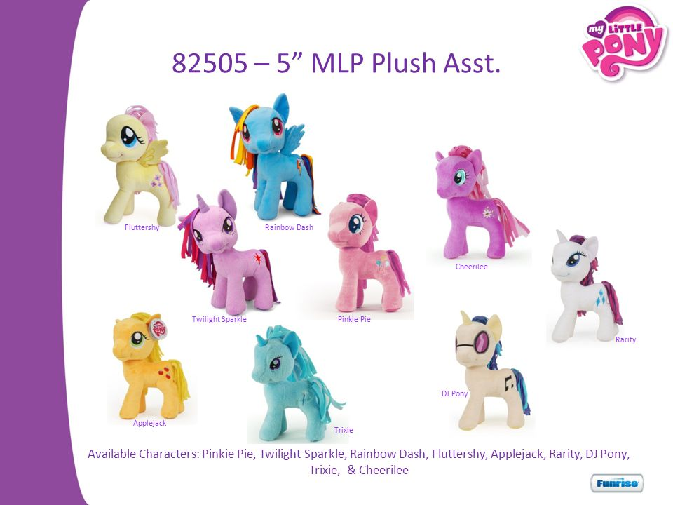 82505 – 5 MLP Plush Asst. Fluttershy. Rainbow Dash. Cheerilee. Twilight Sparkle. Pinkie Pie. Rarity.