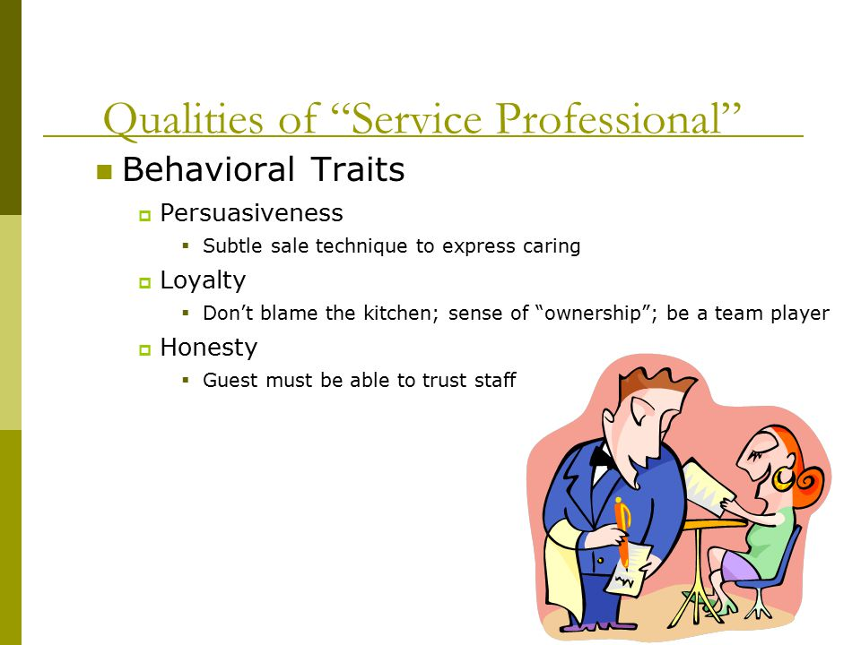 Qualities of Service Professional