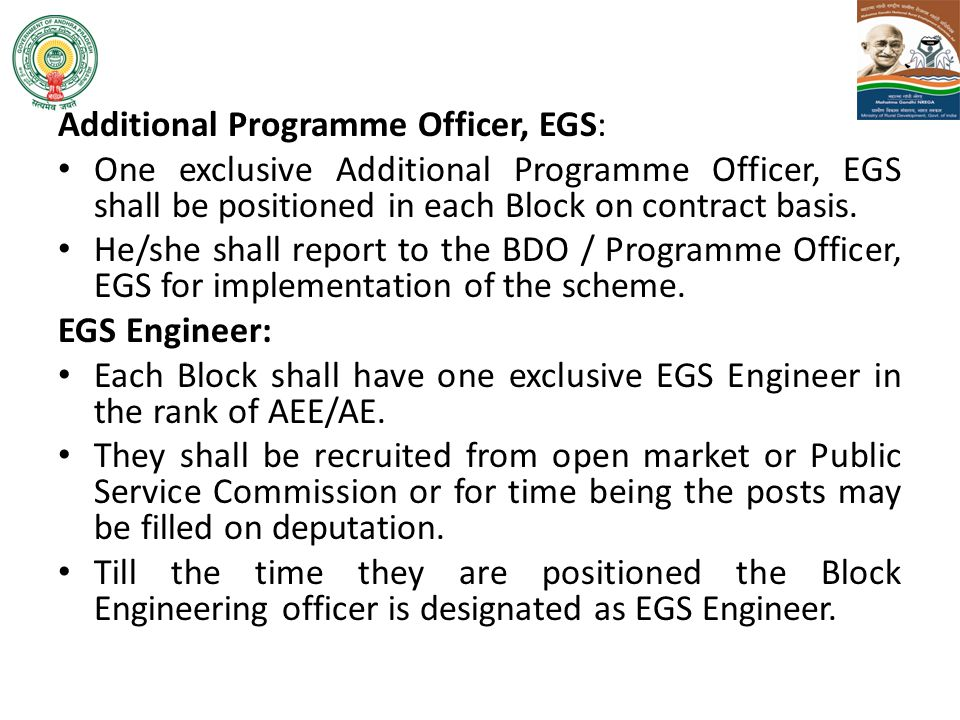 Additional Programme Officer, EGS: