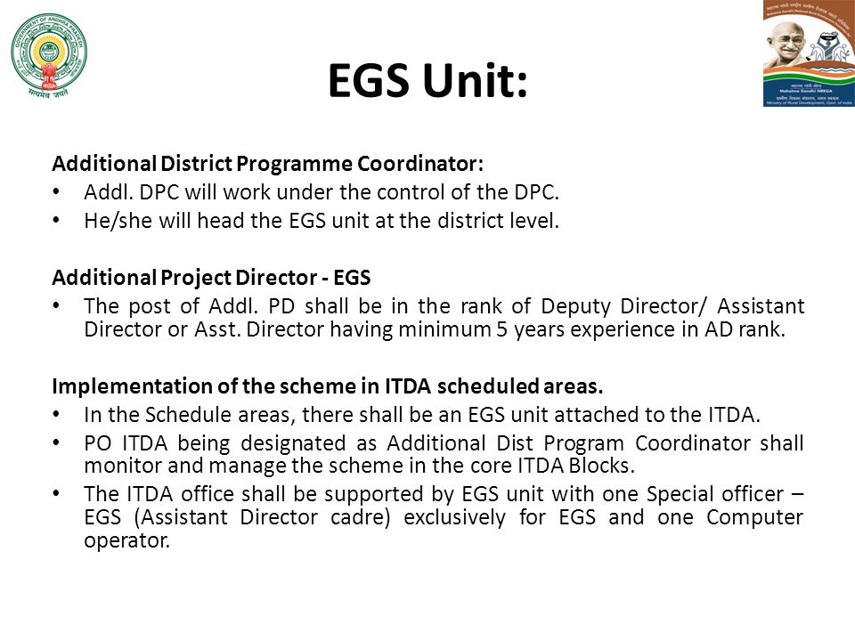 EGS Unit: Additional District Programme Coordinator: