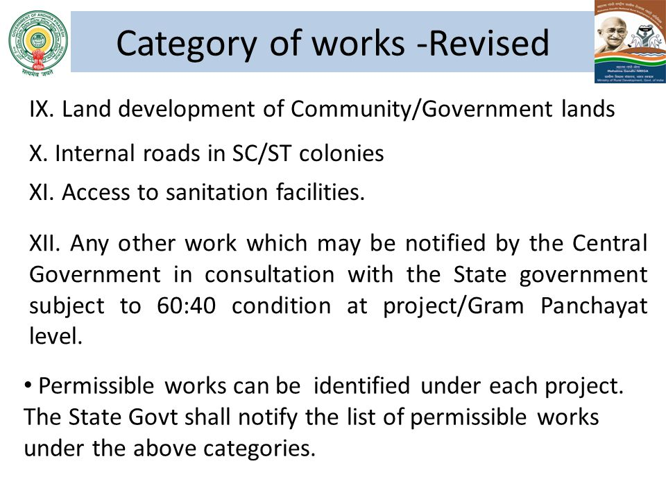 Category of works -Revised