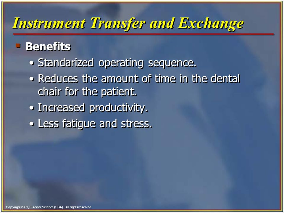 Instrument Transfer and Exchange