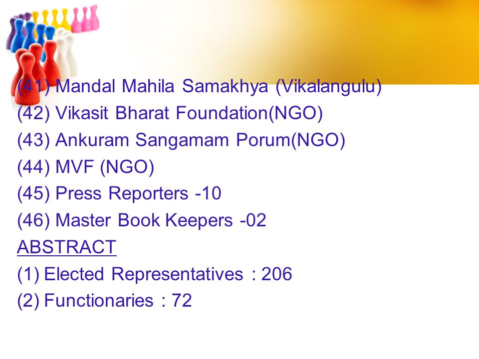 (41) Mandal Mahila Samakhya (Vikalangulu)