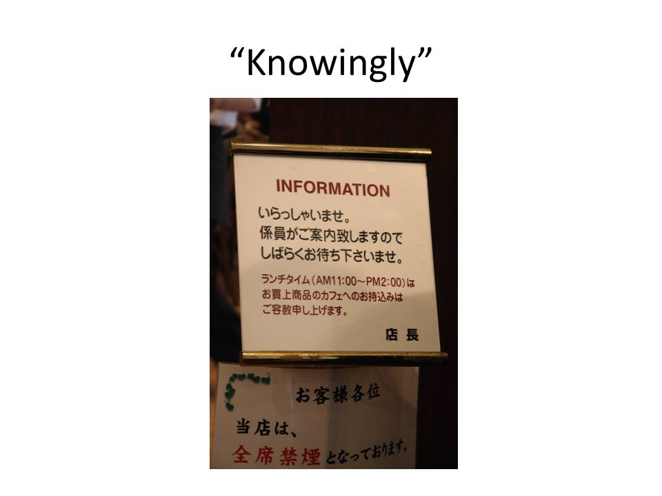 Knowingly
