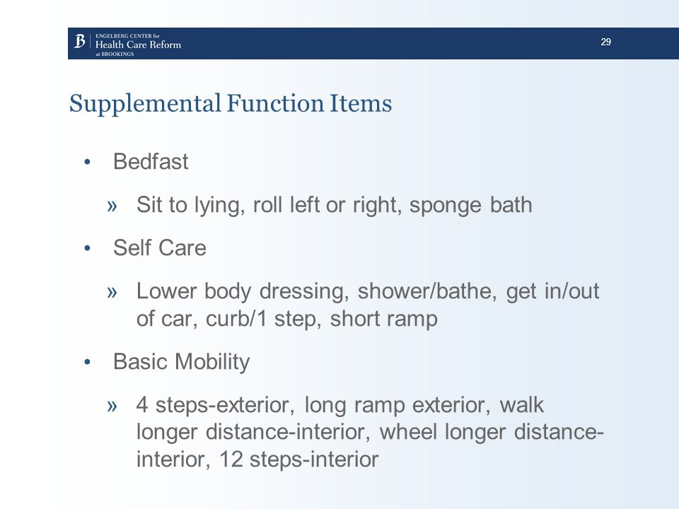 Supplemental Function Items