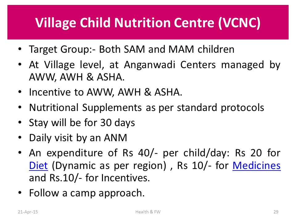 Village Child Nutrition Centre (VCNC)