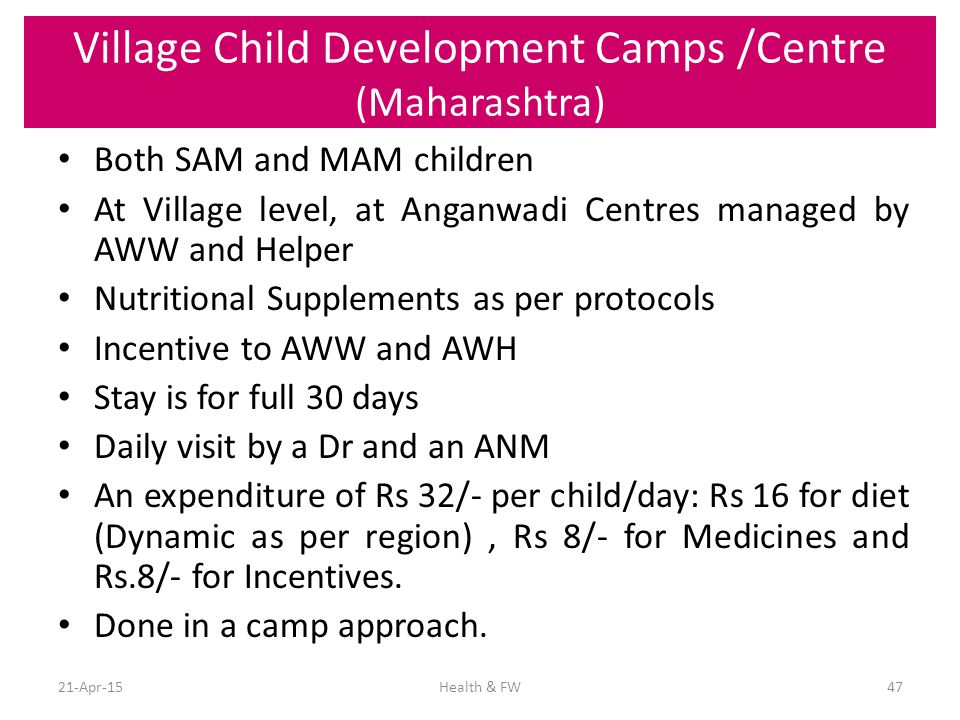 Village Child Development Camps /Centre (Maharashtra)