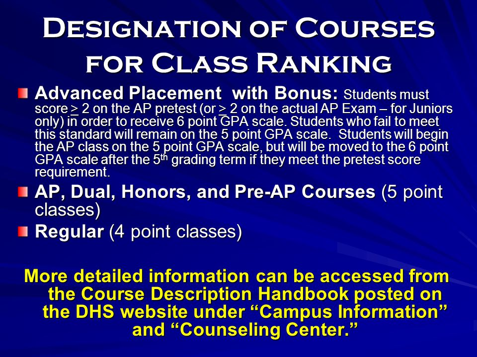 Designation of Courses for Class Ranking