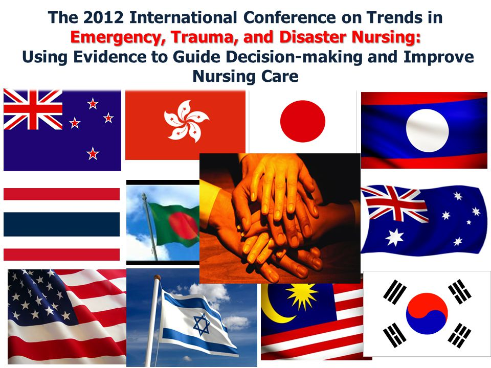 The 2012 International Conference on Trends in