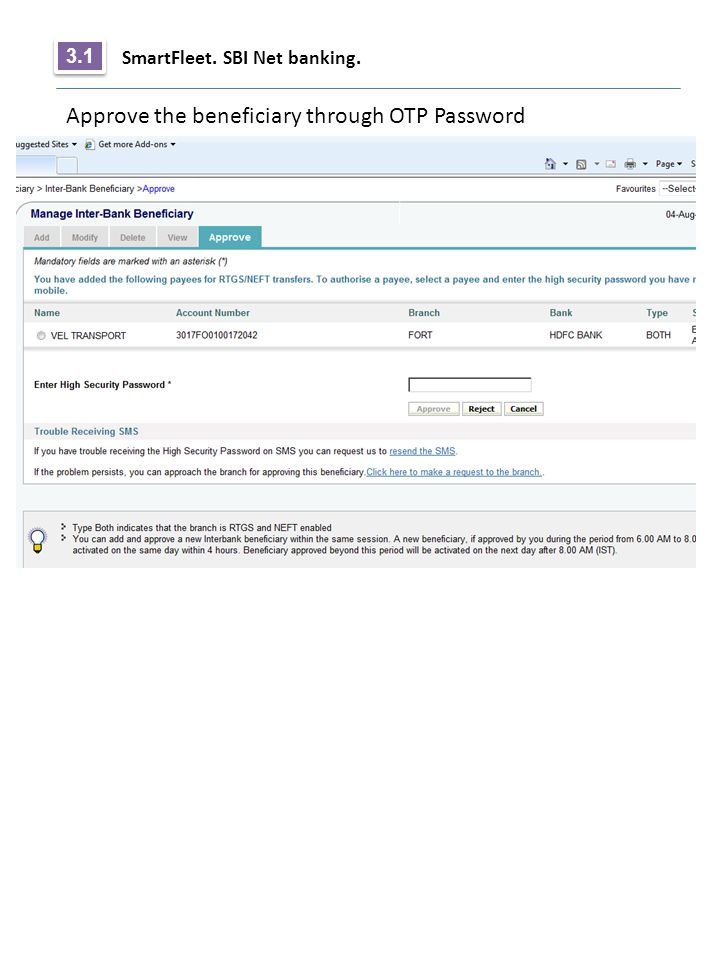 Approve the beneficiary through OTP Password