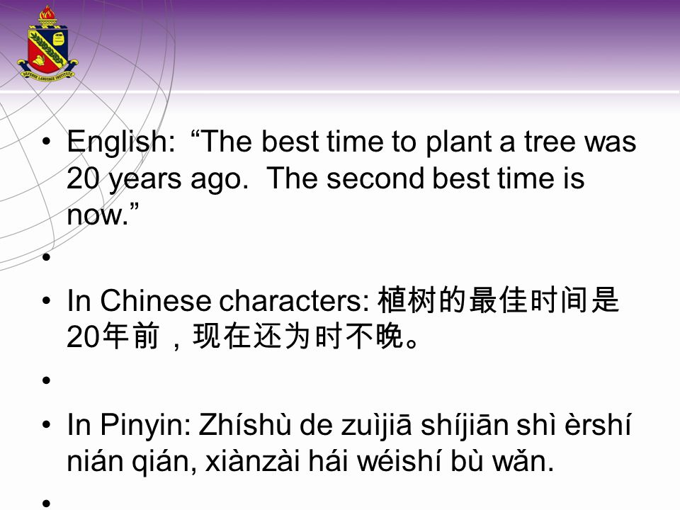 English: The best time to plant a tree was 20 years ago