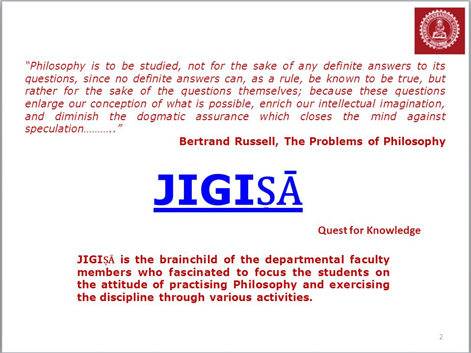 JIGIṢᾹ Quest for Knowledge