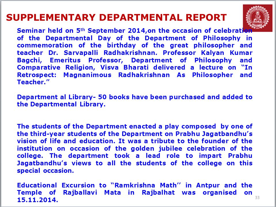 SUPPLEMENTARY DEPARTMENTAL REPORT