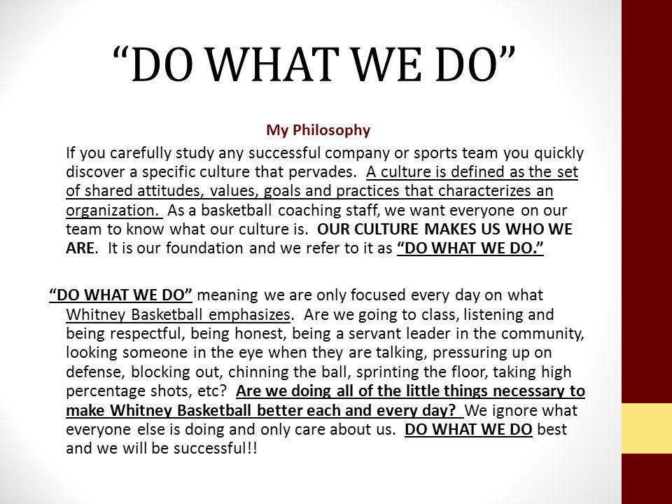 DO WHAT WE DO My Philosophy.