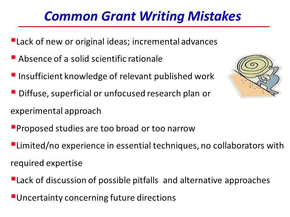 Common Grant Writing Mistakes