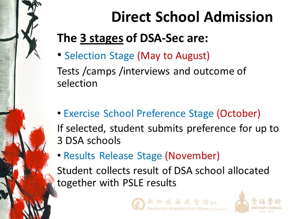 Direct School Admission