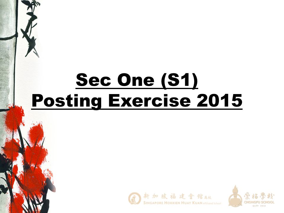 Sec One (S1) Posting Exercise 2015