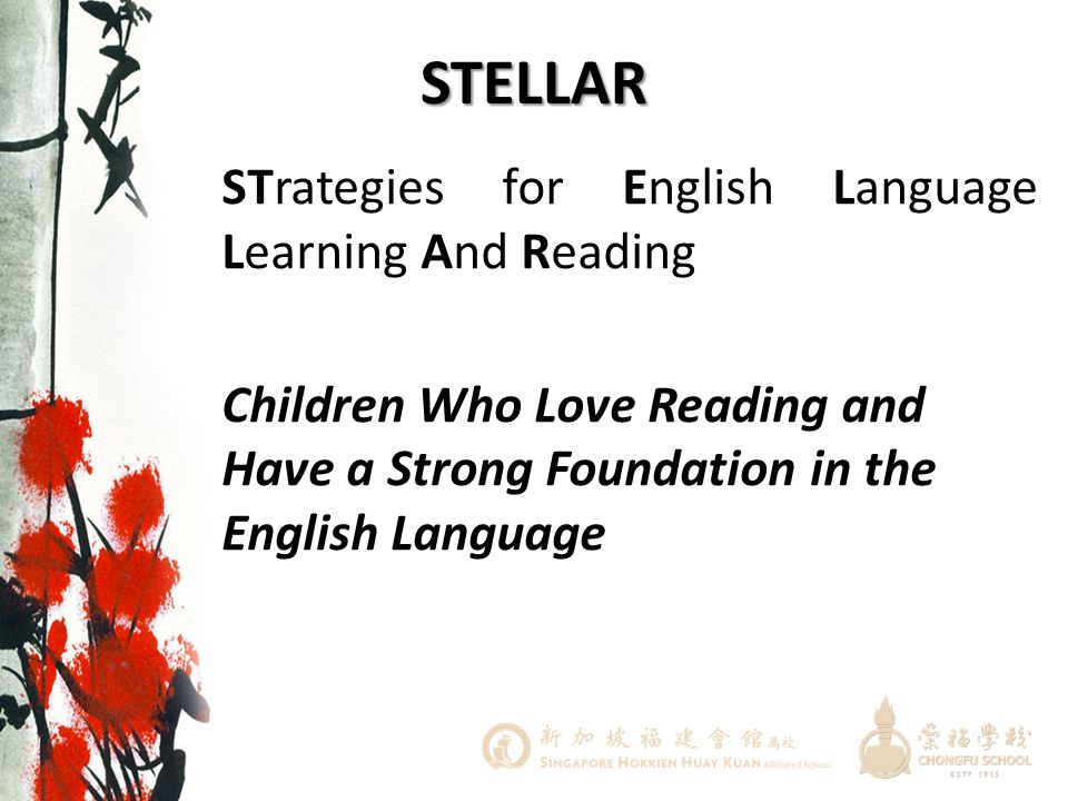 STELLAR STrategies for English Language Learning And Reading