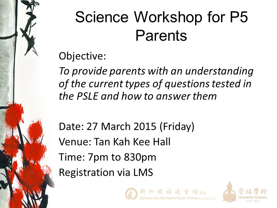 Science Workshop for P5 Parents