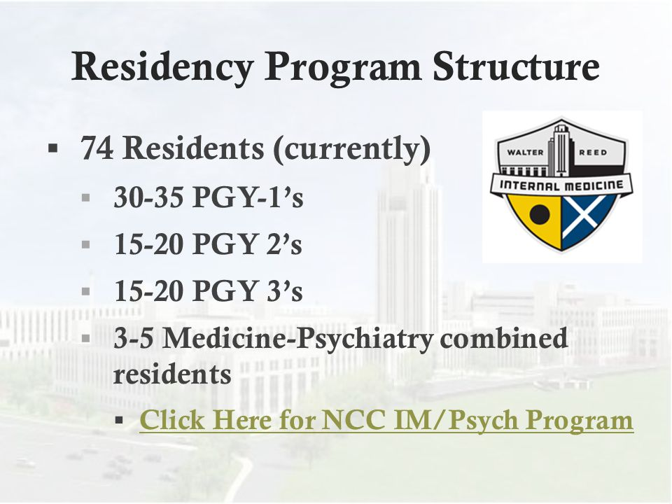 Residency Program Structure
