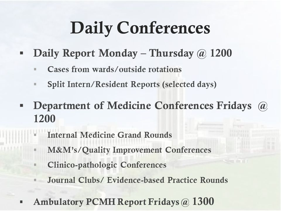 Daily Conferences Daily Report Monday – Thursday @ 1200