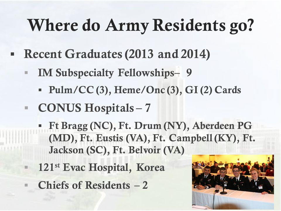 Where do Army Residents go
