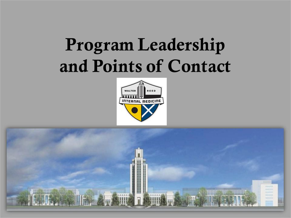 Program Leadership and Points of Contact