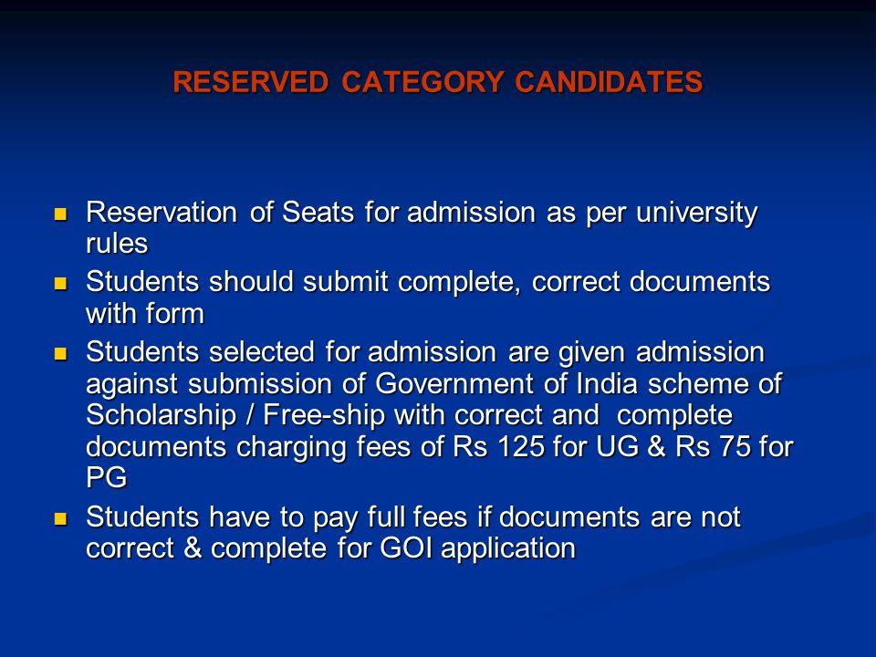RESERVED CATEGORY CANDIDATES
