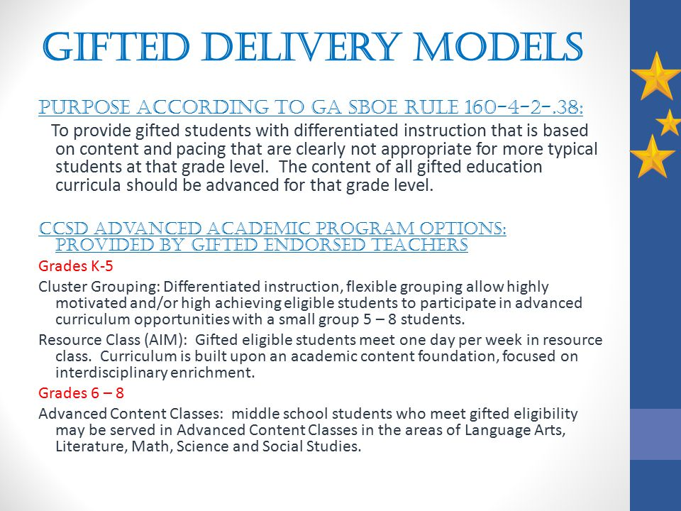 Gifted Delivery Models