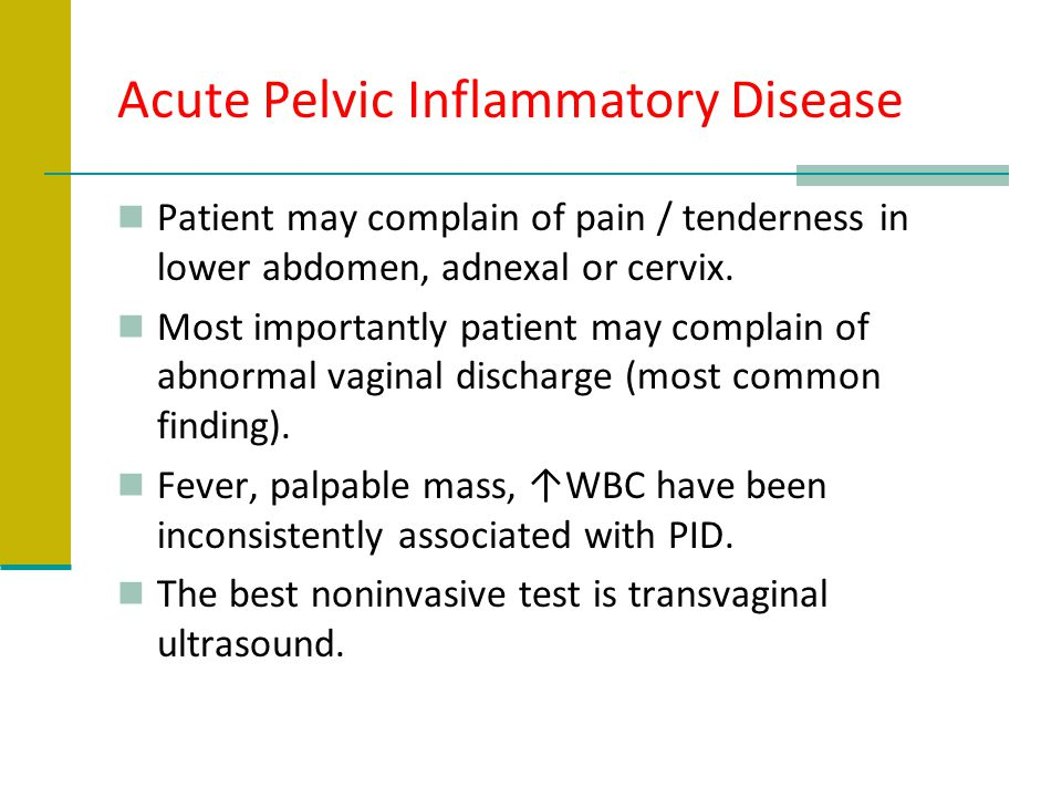 Acute Pelvic Inflammatory Disease