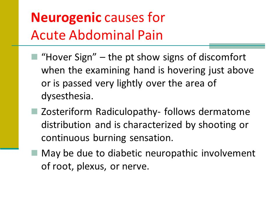 Neurogenic causes for Acute Abdominal Pain