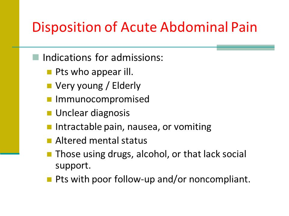 Disposition of Acute Abdominal Pain