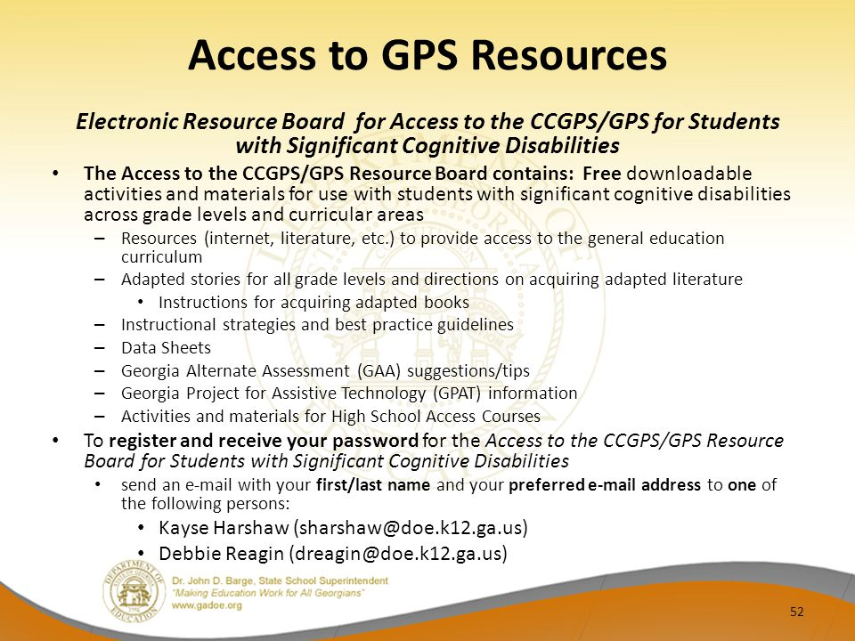 Access to GPS Resources