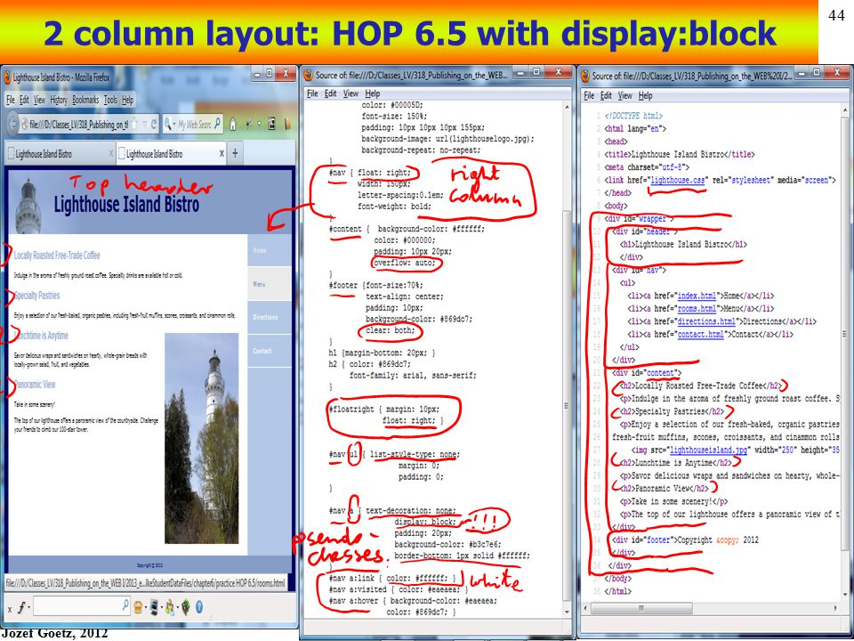 2 column layout: HOP 6.5 with display:block