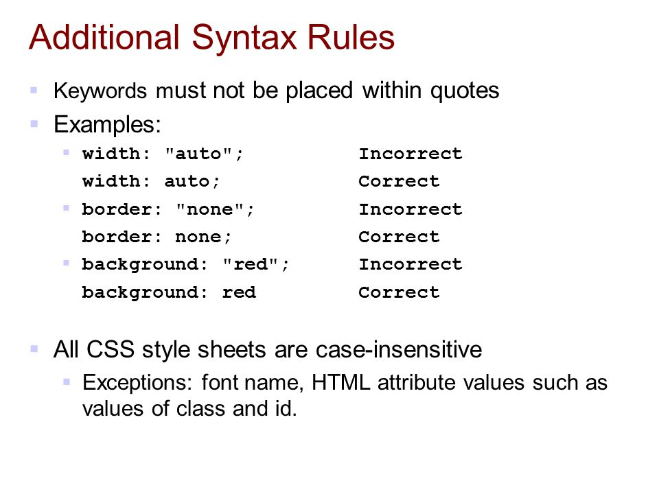 Additional Syntax Rules