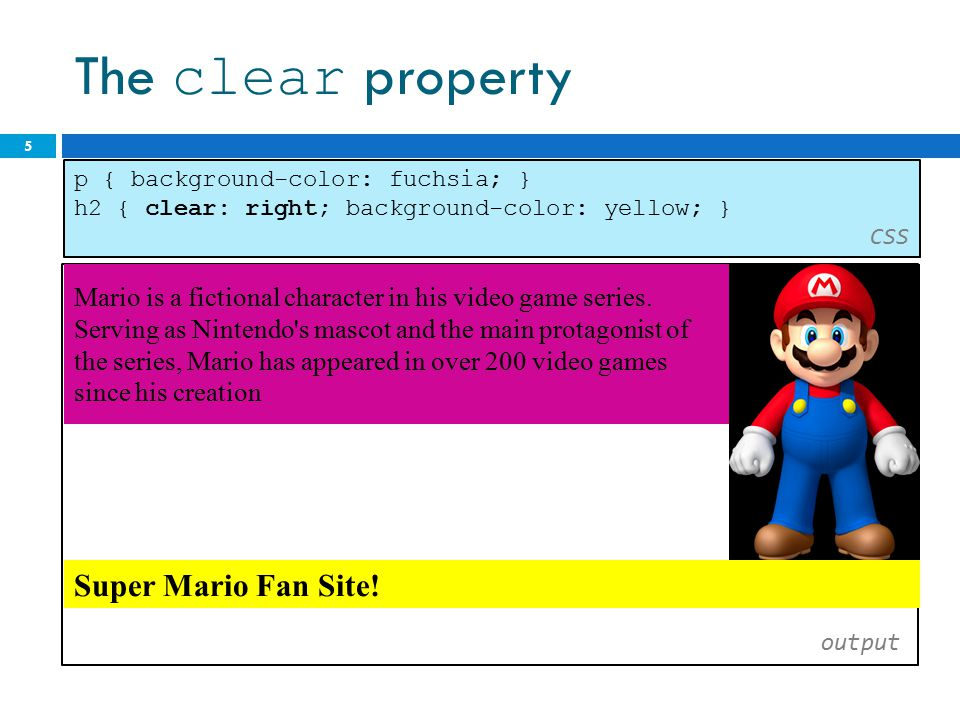 The clear property Super Mario Fan Site!