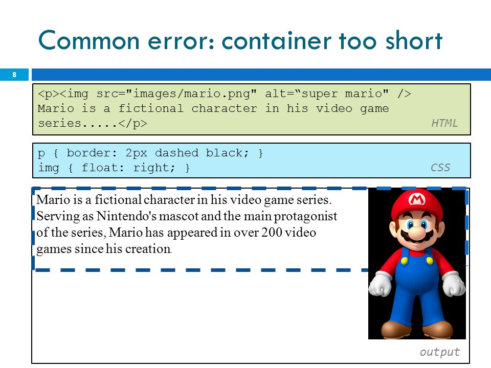 Common error: container too short