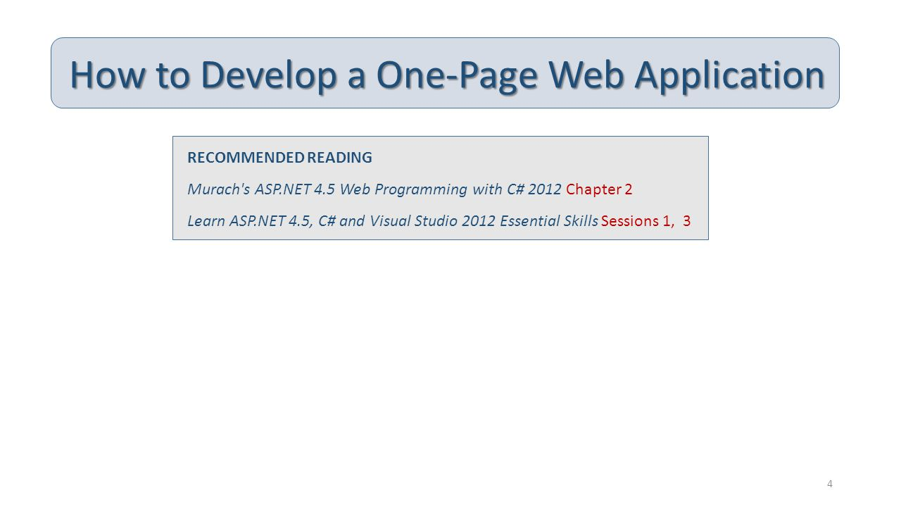 How to Develop a One-Page Web Application