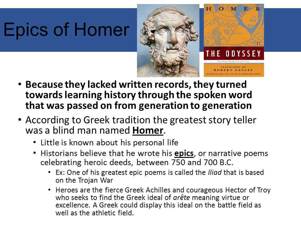 Epics of Homer