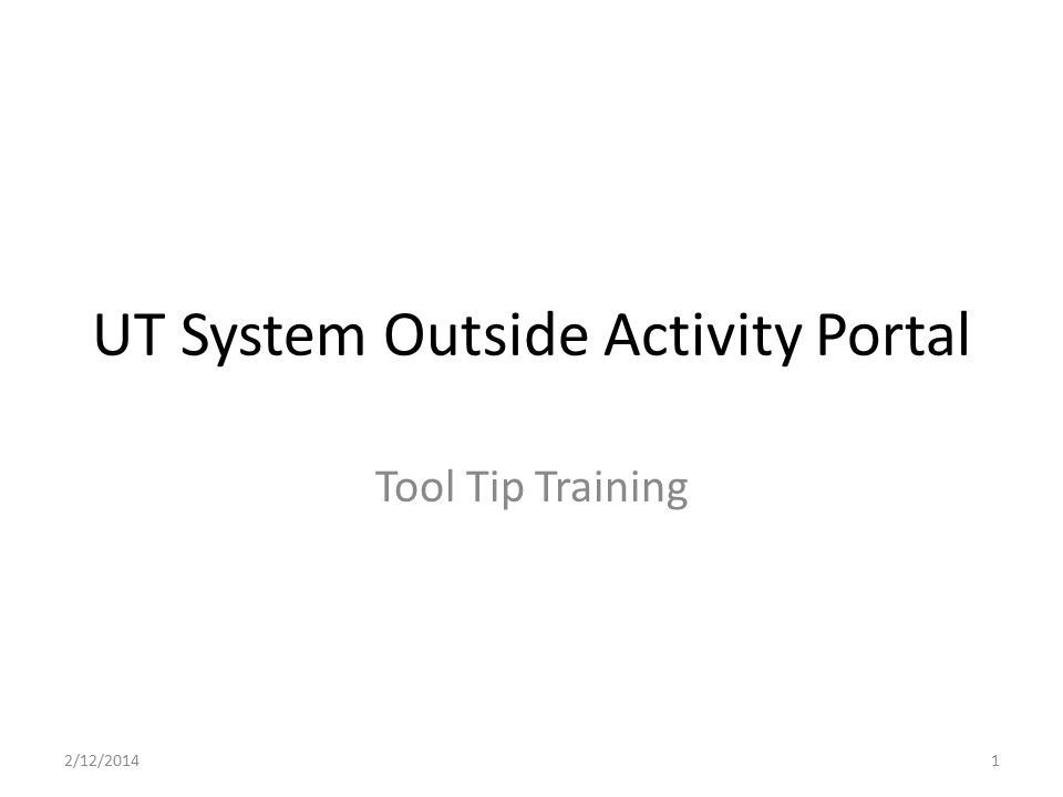 UT System Outside Activity Portal