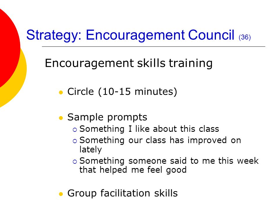 Strategy: Encouragement Council (36)