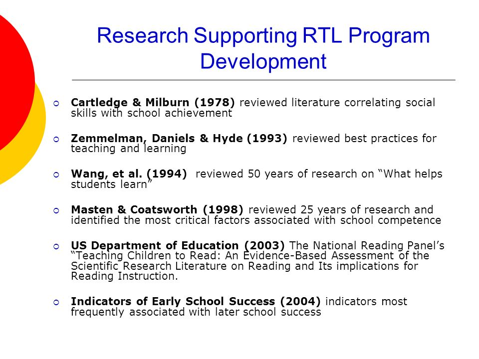 Research Supporting RTL Program Development