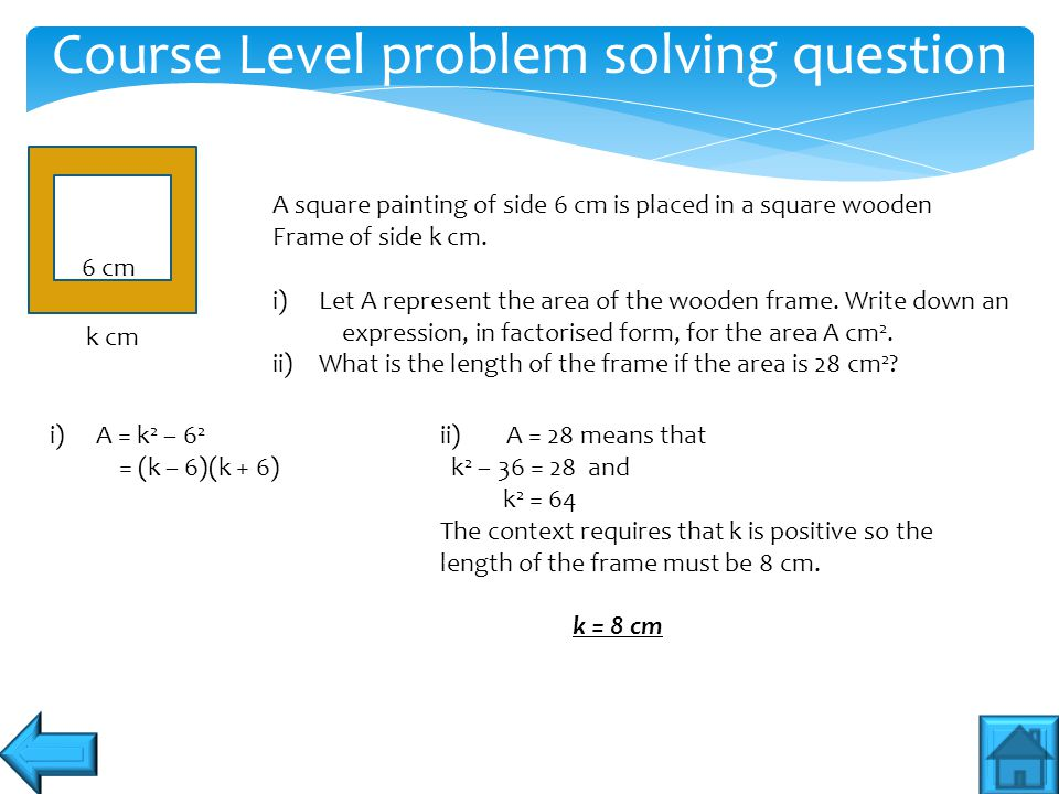 Course Level problem solving question