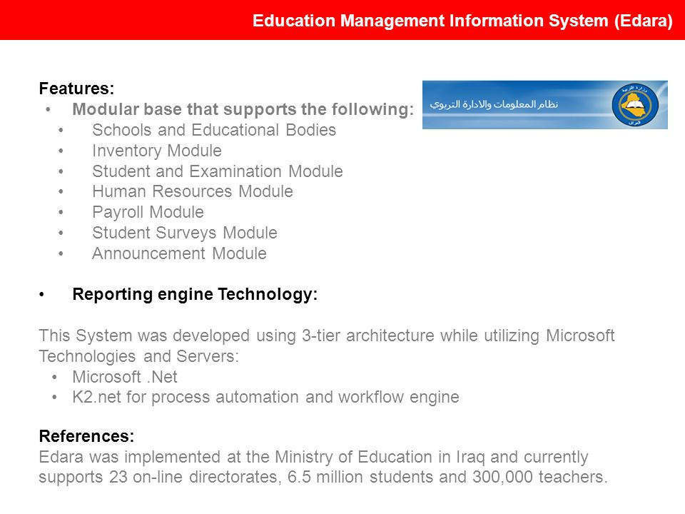 Education Management Information System (Edara)