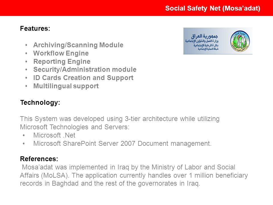 Social Safety Net (Mosa'adat)