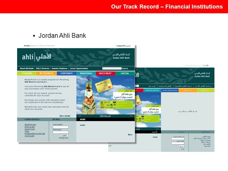 Our Track Record – Financial Institutions