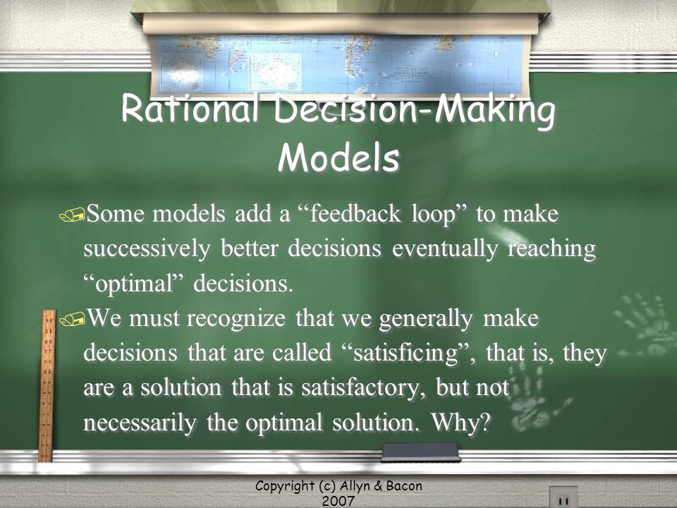 Rational Decision-Making Models